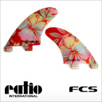 ratio fin【レイシオ フィン】RLS-02 hw-1 クワッド用バックフィン/ロング用サイドフィン FCS(ハイビスカス)