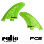 ratio【レイシオ】RLS-02 FCS ms-3 サイドフィン FCS(メッシュグリーン)