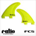 ratio fin【レイシオ フィン】RLS-02 ms-4 クワッド用バックフィン/ロング用サイドフィン FCS(メッシュイエロー)