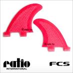 ratio fin【レイシオ フィン】RS-FMS ms-5 クワッド用バックフィン/ロング用サイドフィン FCS(ピンクメッシュ)