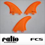 ratio【レイシオ】フィン GB-03 FCS(ネオンオレンジメッシュ)