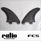 ratio fin【レイシオ フィン】RLS-03 クワッド用バックフィン/ロング用サイドフィン FCS(ブラックメッシュ)