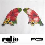 ratio fin【レイシオ フィン】RLS-FMS クワッド用バックフィン/ロング用サイドフィン FCS(ハイビスカスメッシュ)