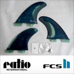 ratio【レイシオ】フィン RS-03 FCS II (ブルーグリーンタイダイ)