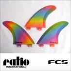 ratio【レイシオ】フィン RS-05 FCS(レインボーメッシュ)