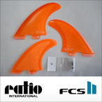 ratio【レイシオ】フィン RST-CL FCS II(蛍光オレンジメッシュ)