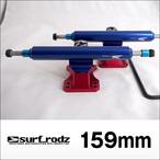 Surf Rodz【サーフロッド】スケボートラック TKP 159 (Blue/Red)ベアリング無し