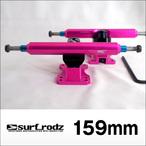 Surf Rodz【サーフロッド】スケボートラック TKP 159 (Pink/Pink)ベアリング無し