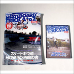 【book】【DVD付】SKATEBOARD TRICK A to Z 2015