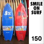 smile on surf