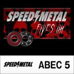 Speed Metal【スピードメタル】ベアリング Fives Bearings ABEC5