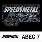 Speed Metal【スピードメタル】ベアリング Sevens Bearings ABEC7