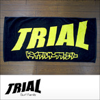 TRIAL【トライアル】バスタオル 60cm×120cm