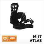 【16-17】UNION【ユニオン】ビンディング アトラス ATLAS(Matte Black)