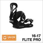 【16-17】UNION【ユニオン】ビンディング フライト プロ FLITE PRO(Black)