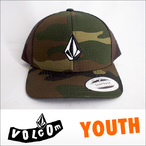 VOLCOM【ボルコム】キッズ YOUTH HATS FULL Stone Cheese Hat Youth 6パネルスナップバックメッシュキャップ (SOI)