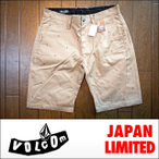 "VOLCOM【ボスコム】チノショートパンツ JAPAN LIMITED Slergo Chino Short Slim Ergo fit 21""""outseam カラーKHA"