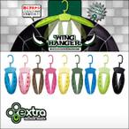 extra【エクストラ】ウエットスーツハンガー Wing Hanger