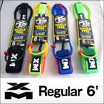 XM【エックスエム】リーシュコード Regular6