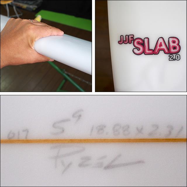 PYZEL【パイゼル】サーフボード JJF SLAB2.0モデル FCSII 5'9×18.88×2.31