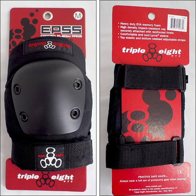 triple eight【トリプルエイト】エルボーパッド EP 55 elbow pads