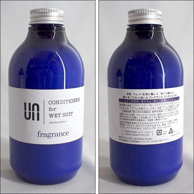 UN【アン】ウェットコンディショナー wetsuit fragrance CONDITIONER